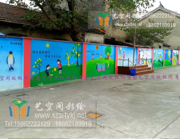 吴江菀坪中学围墙彩绘